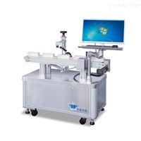 醫藥自動檢測機