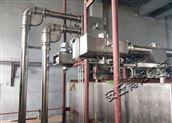 现货供应管链输送机 碳酸钙管链机厂家