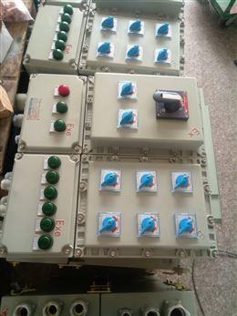 锅炉间防爆插座电源箱