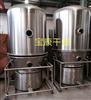 高效沸腾干燥机/高效沸腾床干燥机/沸腾制粒干燥机