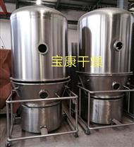 高效沸騰干燥機/高效沸騰床干燥機/沸騰制粒干燥機