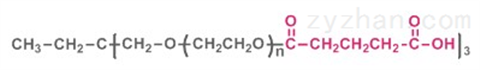 三臂聚乙二醇戊酸(酯键),3-arm PEG-GA