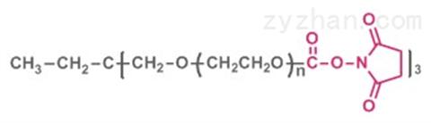 三臂聚乙二醇琥珀酰亚胺碳酸酯