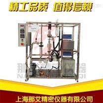 山东青岛薄膜蒸发器厂家