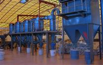ZJ-F系列-精密氣流分級機生產廠家