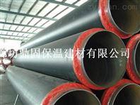 桂林市聚乙烯供暖直埋式保温管耐用温度