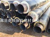 吉林省聚氨酯暖气预制保温管件生产厂家