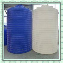 廈門莆田泉州三明漳州錐形水桶錐形塑料儲罐
