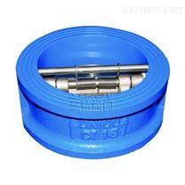 不銹鋼對夾式水錘壓力小的止回閥