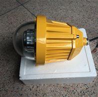 BPC8765圆形50WLED防爆壁灯介绍