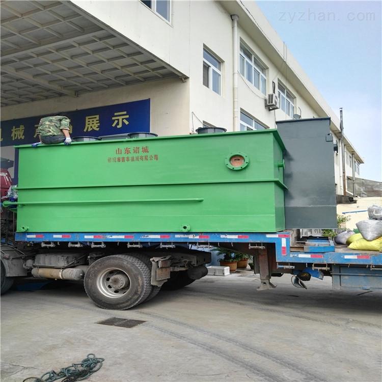 大型豆制品生产废水处理设备