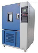 武漢科輝DHS-800可編程大型恒溫恒濕試驗箱