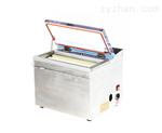 DZ300茶叶真空包装机