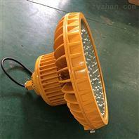 LED防爆投光灯150w