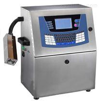 普宁食品喷码机小字符印码设备成本