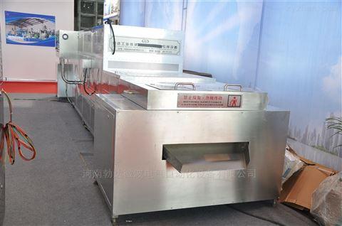 熟化五谷杂粮微波干燥设备烘焙黑科技