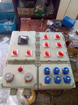 翻砂铝合金带按键防爆仪表箱