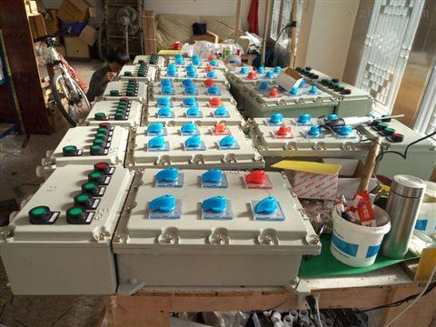 锅炉房给水泵防爆控制箱