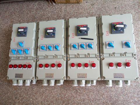 冷却循环水房专用防爆控制箱