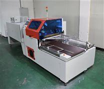 JYZN-5585-20CZL熱收縮包裝機