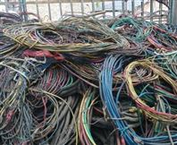 杭州——余杭電力電纜回收——
