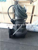 混合污泥排污泵WQ10-10-1 南京凯普德厂家