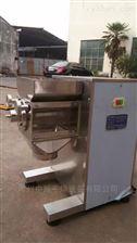 YK系列摇摆式颗粒机生产厂家