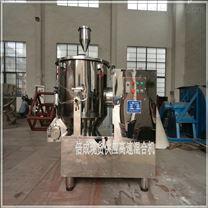 ZGH系列高速混合机 固液搅拌机