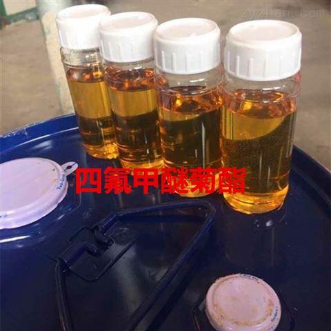 四氟甲醚菊酯杀虫剂原药厂家