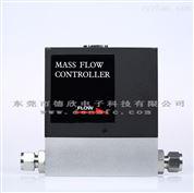 供应 DSN-700大量程气体质量流量控制器