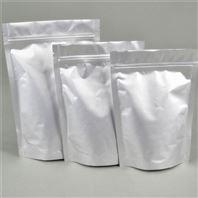 硫酸阿托品医药原料药报价
