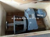 化工高粘度污水处理 防腐JBJ大型桨式搅拌机