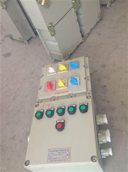 BXD51-832K50防爆配电箱