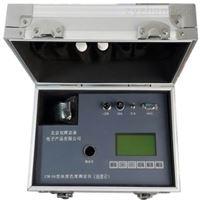 CM-06浊色度水质测定仪