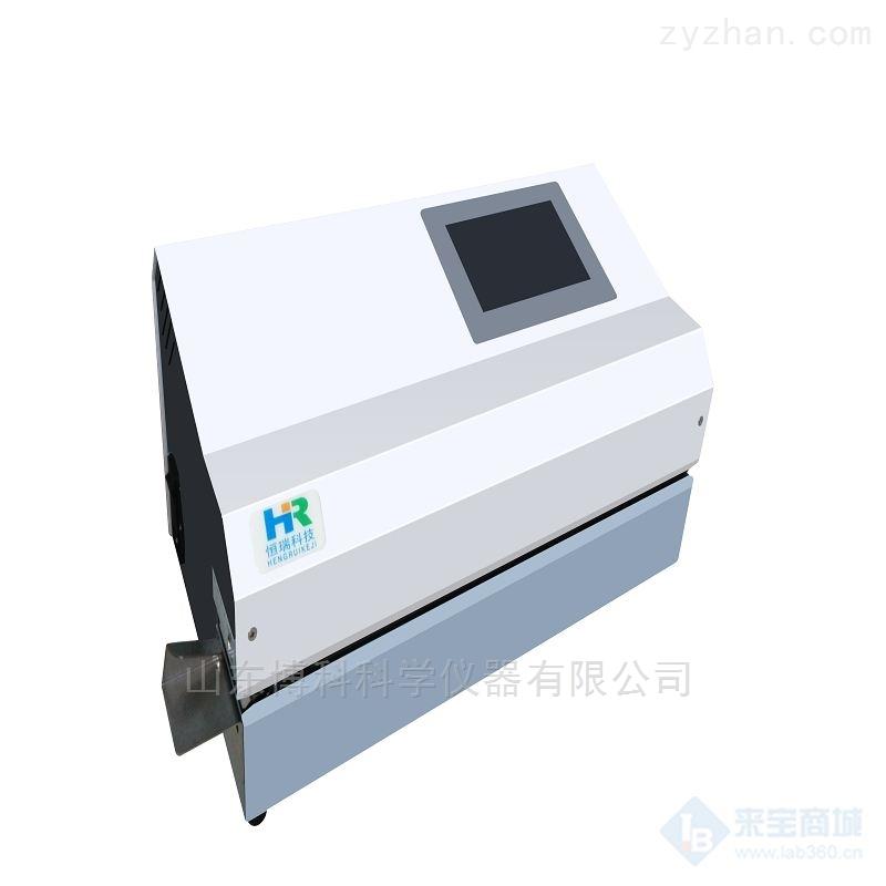 恒瑞HR-100M医用封口机价格