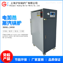 免检电加热蒸汽锅炉价格