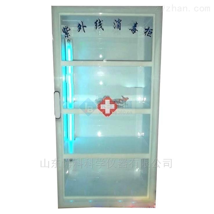 耀华YH-1医用内窥镜消毒柜