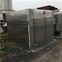 二手四門八車不銹鋼熱風循環烘箱干燥箱