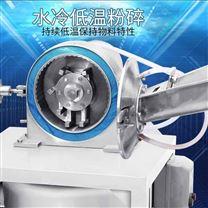 旭朗WN-400A+除塵萬能粉碎機低溫大產量!