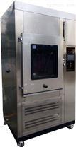 DL-B滴水试验设备满足防护等级IPX1/IPX2