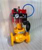 燃气电磁动紧急切断阀 OQDQ421F
