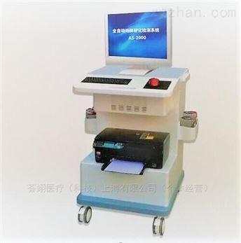 英国全自动动脉硬化检测仪