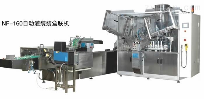 浙江自动灌装装盒联机优质供应