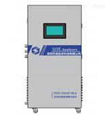带降温功能氮氧化物监测分析仪器