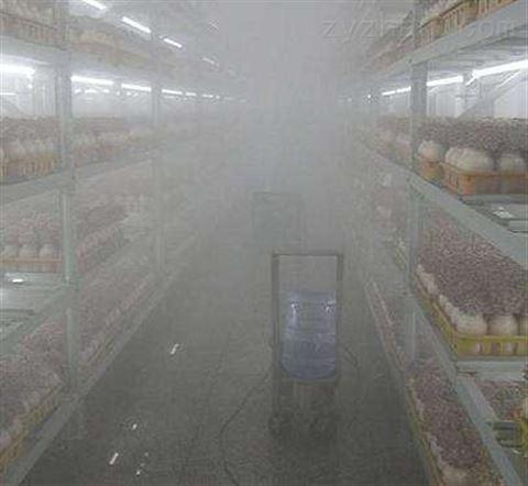 蘑菇大棚喷雾加湿器