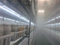 菌菇增濕霧化設備 食用菌自動加濕系統
