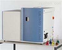 SPECTRO GENESIS ICP等离子发射光谱仪