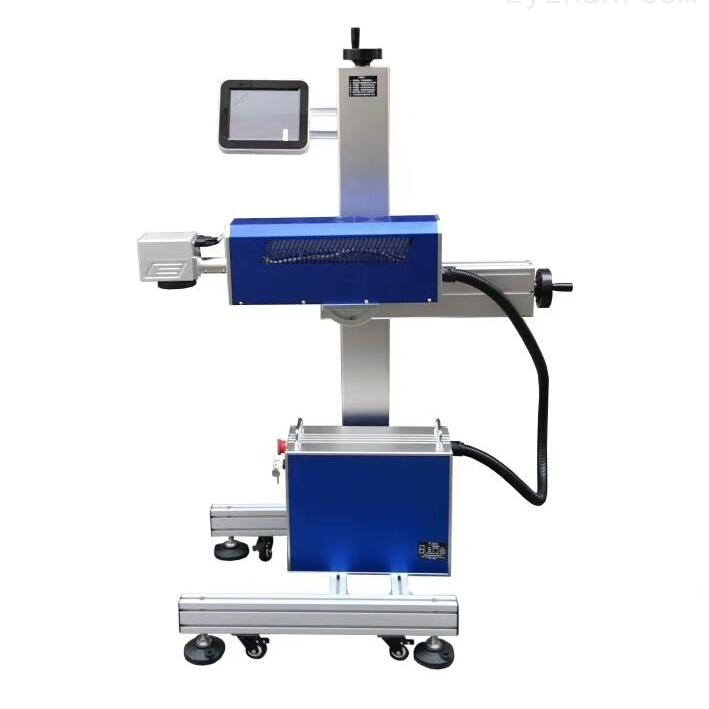 GPM-10W激光喷码机|批号打印机