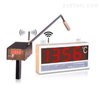 W660無線式大屏幕熔煉測溫儀