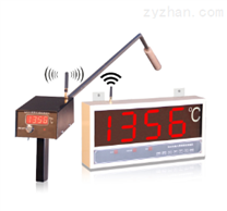 W660无线式大屏幕熔炼测温仪